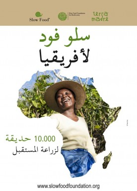10.000 orti in Africa  Poster arabo